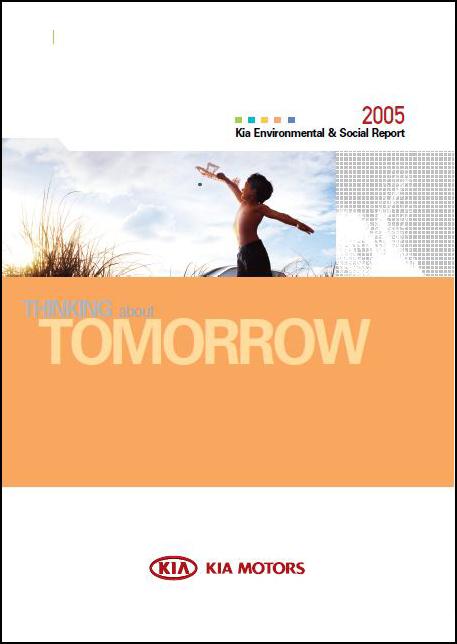 2005 Environmental & Social Report