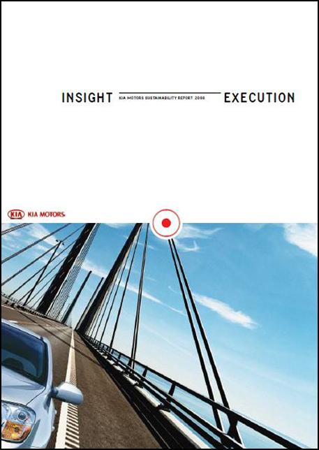 2008 Environmental & Social Report