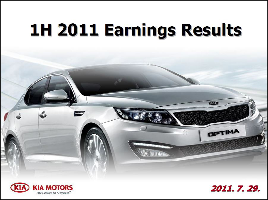 2011 H1 Earnings Report