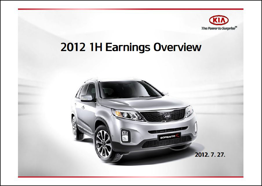 2012 H1 Earnings Report