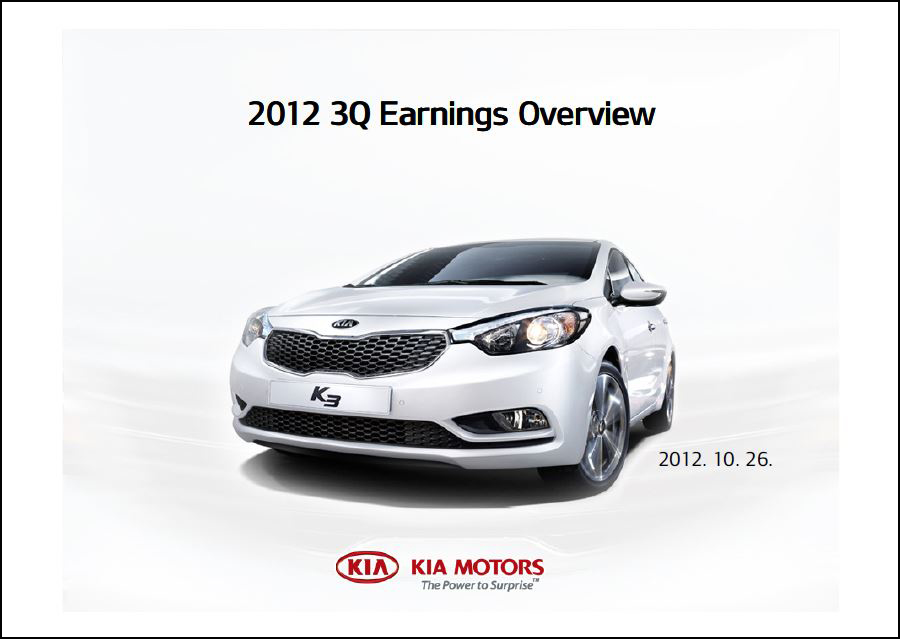 2012 Q3 Earnings Report